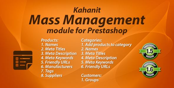 PrestaShop Mass Edit